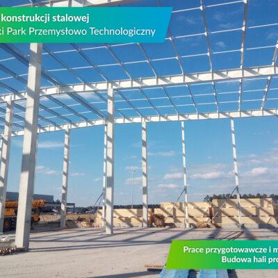 Budowa hali produkcyjnej - prace przygotowawcze